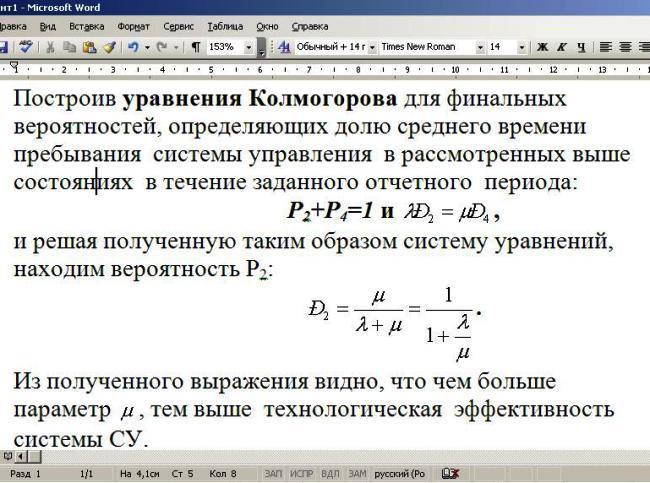 Интеллектуальный крах России Кандидатская диссертация Путина  Интеллектуальный крах России Кандидатская диссертация Путина оказалась плагиатом